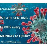 COVID-19 (Corona virus) update