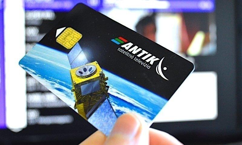 c3d83b69c Antik SAT Smart Card